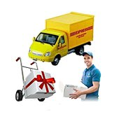 Domestic services in Philippines - Service catalog, order wholesale and retail at https://ph.all.biz